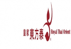 皇家東方泰(Royal Thai Orient)